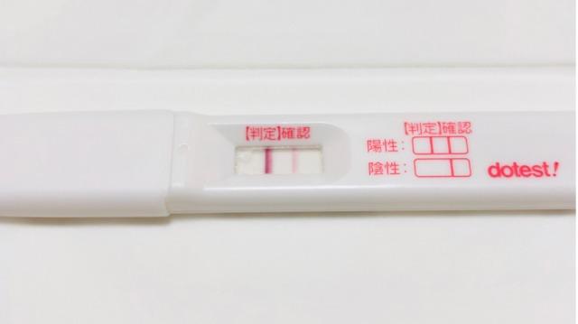 妊娠検査薬 陽性